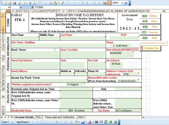 2012 income tax return instructions