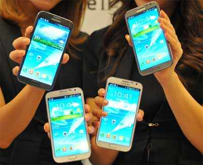 Samsung Electronics smartphone Galaxy Note II