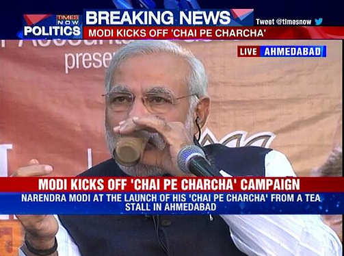 To distribute recovered black money to salaried taxpayers if BJP voted to power, says Narendra Modi at Chai Pe Charcha