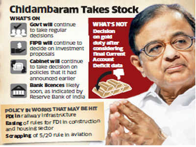 Despite Election Commission's model code, issuance of new bank licences  by RBI will go on, says P Chidambaram