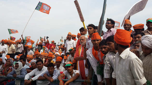 Modi's rally in Amethi