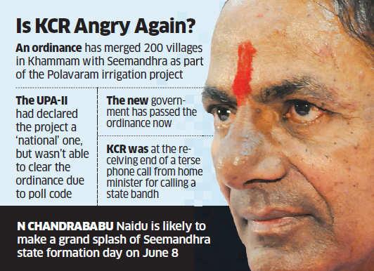 Is K Chandrashekhara Rao upset? No Telangana formation day invite to Centre yet