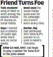 Raj Thackeray flays Narendra Modi for use of 'social media', says strategy won't always work