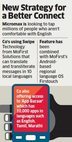 Micromax unveils 10k local language apps to woo users