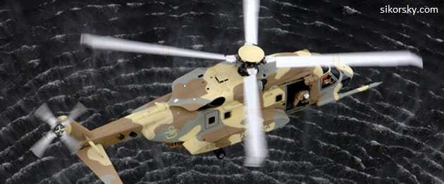 Lockheed begins construction of US presidential choppers in India