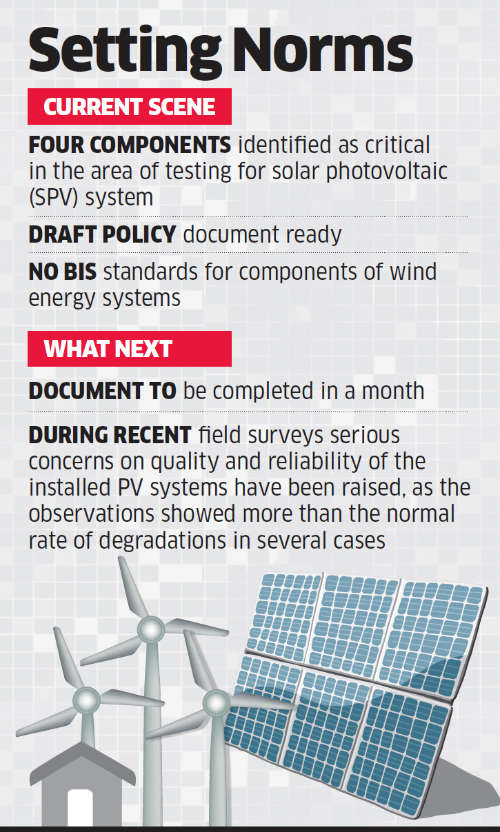 National lab policy for renewable energy soon
