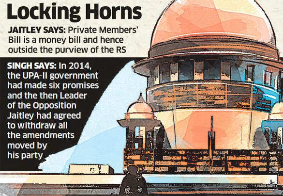 GST will reduce tax evasion, improve business environment: Arun Jaitley