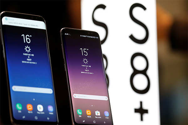 Image result for Here's the low-down on the much-speculated Samsung Galaxy S9
