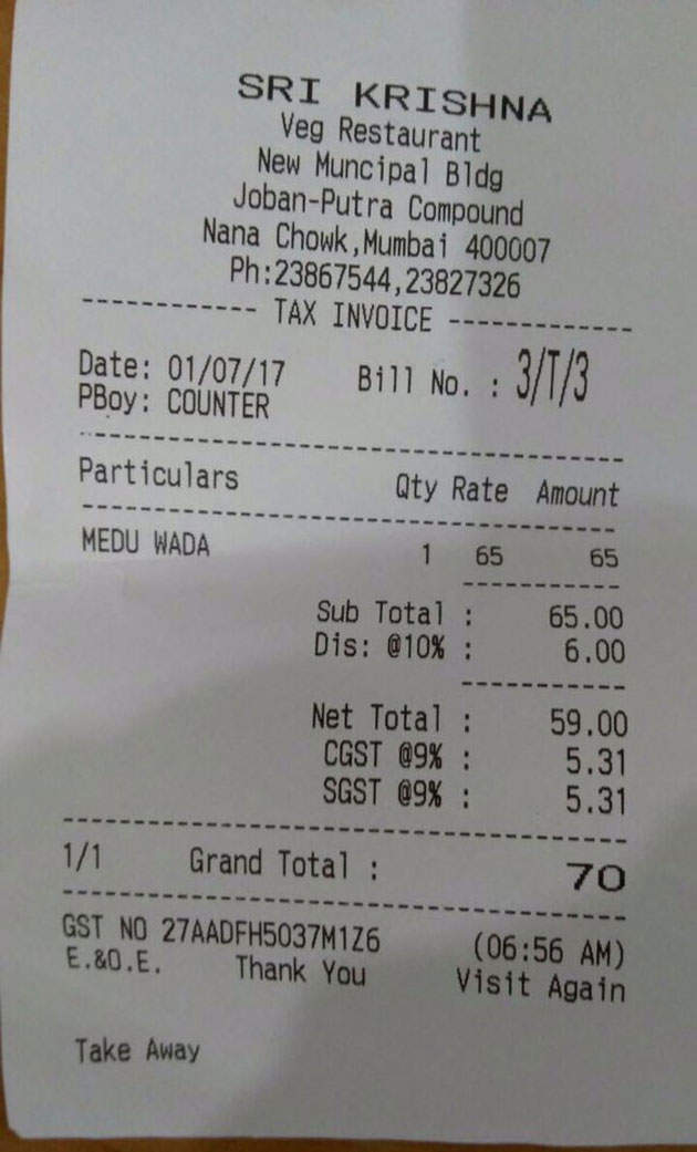 Decode Gst In Your Bill And Check Whether You Are