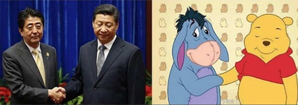 Oh, bother! Chinese censors ban Winnie the Pooh on social networks
