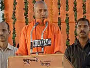 Development of all, appeasement of none: Yogi