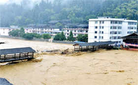 Heavy rains cause massive floods in Leishan county