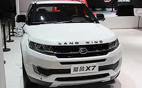 Land Wind X7: Chinese copycat of Land Rover