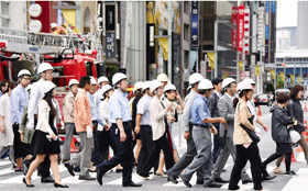 Japan conducts annual disaster drill