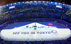 Tokyo Olympics 2020: Five things to know