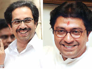 Uddhav Thackery and Raj Thackery