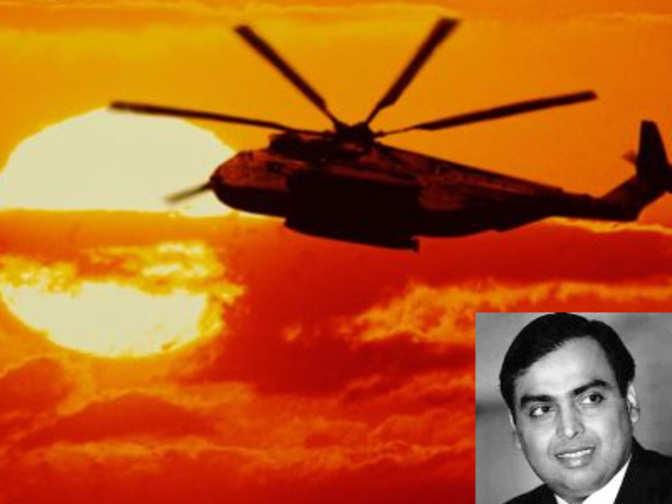 Chopper Owners Mukesh Ambani   The Economic Times
