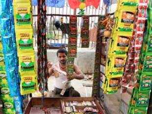 The Delhi government had announced a gutka ban on Monday and a notification to this effect was issued on Tuesday