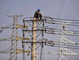 India offered Nepal help in mitigating its power crisis, saying the two nations could work together in field of non-conventional sources.