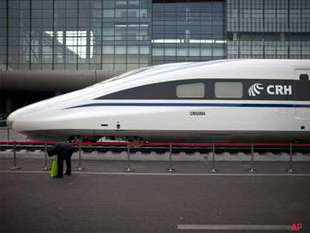File image of a high speed train in China