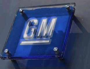 US car maker, General Motors India's plans of entering into the light commercial vehicle (LCV) space including small Vans has been indefinitely put on hold.