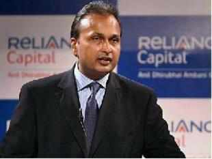 Reliance Broadcast Network (RBNL) today announced its foray into Australia with the launch of 'Big Magic International' television channel.