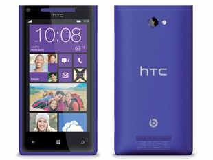 Pretty soon, we'll have a host of Windows Phone 8 devices to choose from, but HTC has kicked off the party with this, their flagship device for the platform.