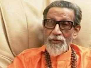 The condition of Shiv Sena supremo Bal Thackeray, who is critically ill, was showing some improvement, senior party leaders said this evening.