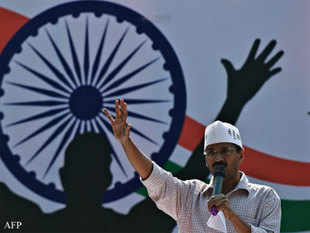 Addressing an impressive gathering at Parliament Street here, Kejriwal said the new party was the result of the struggle against corruption.