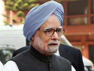 Prime Minister Manmohan Singh has called upon his team members in the government to work collectively on the government's 'ambitious' direct cash transfer' initiative.