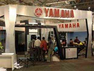 Two-wheeler maker India Yamaha Motor today reported 14 per cent increase in sales at 44,691 units in November 2012