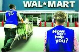 Walmart issue: Govt best judge to decide on type of probe, says Congress