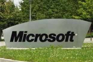 Microsoft is eyeing Indian start ups that have the potential to influence life of lakhs of consumers and groom them so that they are fit to stand out in the digitial arena.