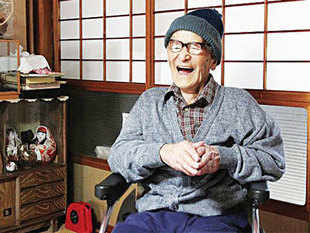 Jiroemon Kimura is among 22 Japanese people on a list of the world's 64 oldest people compiled by the Gerontology Research Group.