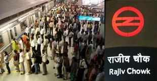 10 Metro stations in Delhi were closed down today for an indefinite period as a precautionary measure by Police to prevent agitators.