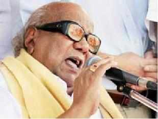 With ruling AIADMK deciding to face the next Parliamentary elections independently, DMK will soon convene its top-decision making bodies to finalise its strategy, party chief M Karunanidhi said today.