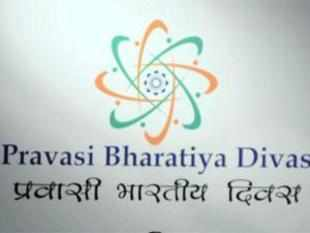 The Pravasi Bharatiya Divas will be held on January 7-9. Minister Kenney will also be participating in the Vibrant Gujarat Summit 2013.