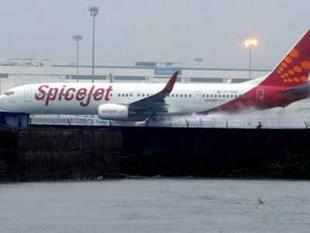 SpiceJet to connect Mysore and Pondicherry with Mumbai, Delhi