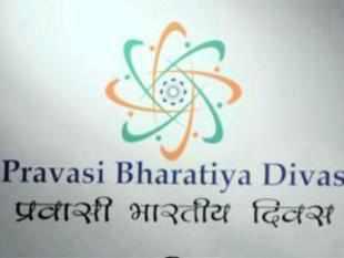 President Pranab Mukherjee, PM Manmohan Singh to attend Pravasi Bharatiya Divas meet