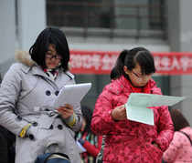 Currently, all foreigners working in China are issued one year permanent resident visas which needed to be renewed.
