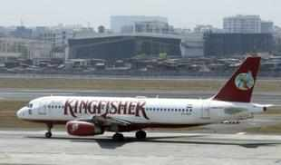 On December 5, Karnataka High Court had directed Kingfisher Airlines to pay about Rs 234 crore of income tax due within six weeks.