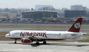 Kingfisher Airlines furnished NOCs by oil and leasing firms, to DGCA, stating that it is ready to start operations this summer.