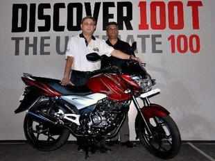 Bajaj auto looking to emerge market leader in Northeast India