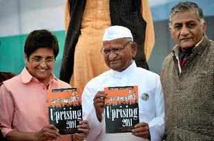 Anna Hazare launches 'Janatantra Morcha' to work for 'change of system'
