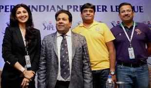 IPL 6: This auction was only meant for filling places, says Rajeev Shukla