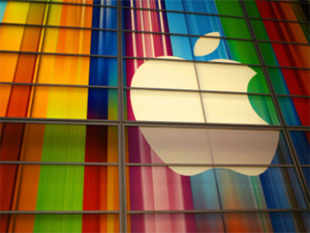 US settles with Macmillan in Apple e-book case
