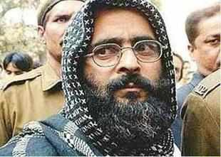Merely five days after his mercy petition was rejected by the President, the execution of Parliament attack convict Afzal Guru was carried out in the Tihar jail here today.