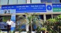 The country's largest lender State Bank of India (SBI) on Thursday reported a Q3 profit of Rs 3396 crore, compared to an ET Now poll estimate of Rs 3600 crore.