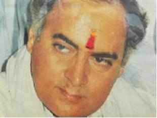 Three Rajiv Gandhi assassins Murugan, Santhan and Perarivalan later cited the delay when they submitted their mercy petitions to the President, seeking commutation of their death sentence to life. Their writ petitions are now with the Supreme Court.