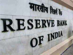 The Reserve Bank of India is moving closer to making subsidiarisation of foreign banks' operations in India a reality by making it mandatory for new international banks to commit in writing their willingness to convert into a local unit when Indian regulations change.